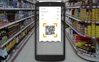 Приложение Qrooto: получи крутой кэшбэк за оффлайн покупки!