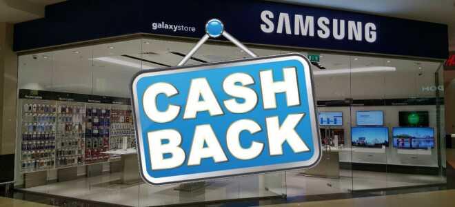 Простые рекомендации для тех, кто хочет получить кэшбэк за Samsung