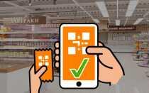 Кэшбэк с чеков магазина через QR код — ТОП приложений. Выбери наилучший вариант!